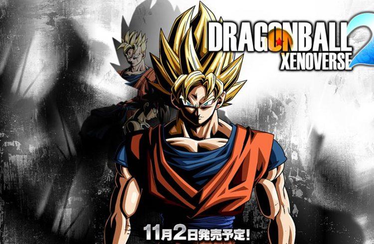لعبة دراغون الجديدة!! (Dragon Ball